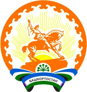 Персональные данные в Башкортостане