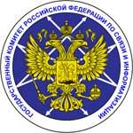 Министерство связи и массовых коммуникаций