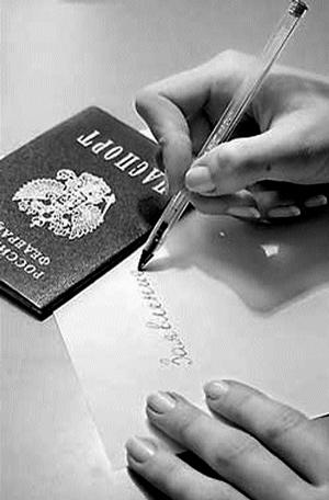 Пакет типовых документов по защите персональных документов