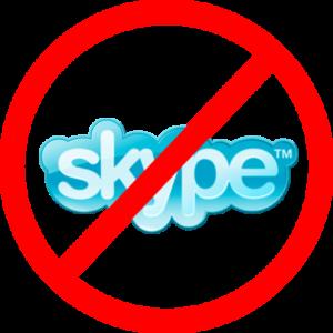 skype dlp