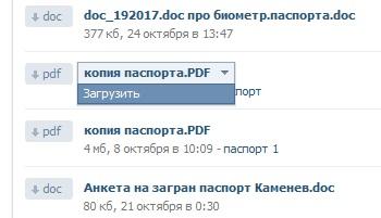 Царев Евгений page   что благодаря этому сервису пользователи будут обмениваться разными полезными документами вроде рефератов курсовых и дипломных работ