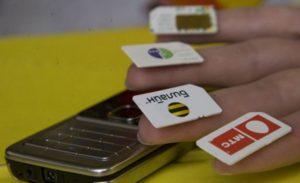 Изображение - Банки смогут узнавать о смене телефонных номеров клиентов без их согласия 13-770x470-300x183